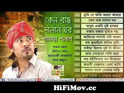 Jump To gamcha polash preview hqdefault Video Parts
