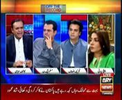 (Current Affairs)<br/><br/>Host:<br/>- Kashif Abbasi<br/><br/>Guests:<br/>- Usman Dar PTI<br/>- Muhammad Tallal Chaudhary PMLN<br/>- Palwasha Khan PPP<br/><br/>Bilawal Bhutto's statement about PM Imran Khan Strong criticism of the government<br/><br/>Many things are being hidden in the name of reforms, Talal Chaudhry<br/><br/>Why did Bilawal Bhutto make such a statement? In the past, Benazir was also a security risk